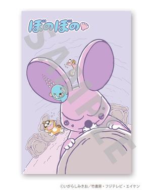 02ノベルティポストカード