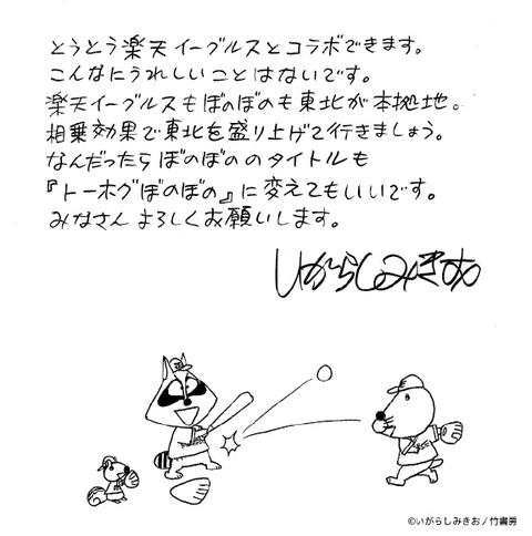 楽天リリース用カット_修正