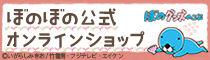 banner_onlineshop