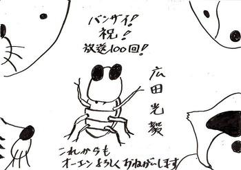 028シリーズ構成 広田光毅さん-1+