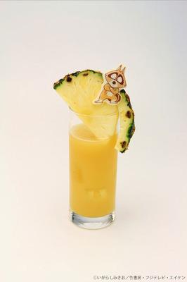 ドリンク④_アライグマくんのパイナップルジュース
