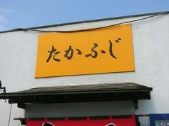 CIMG4692