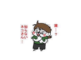 ダ・イーサ事件 (13)