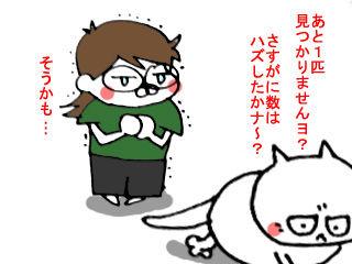Gセンサー (6)