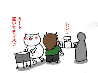 いつも通りダヨ (3)
