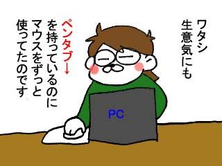 1fe00dec.jpg