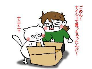 手荷物チェック (3)