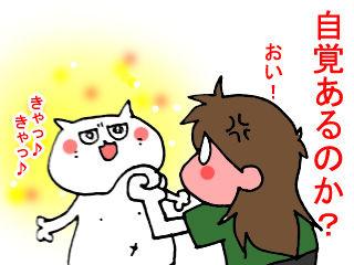 いつも通りダヨ (5)