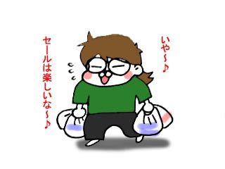 手荷物チェック (5)