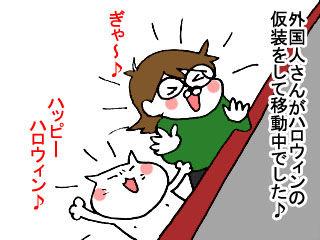 本場モンです (4)