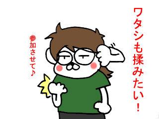 地震の予感 (2)