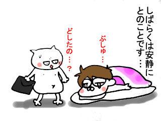 ゴリっとな♪ (4)