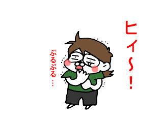 ダ・イーサ事件 (11)