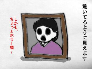 地震のお知らせ (2)