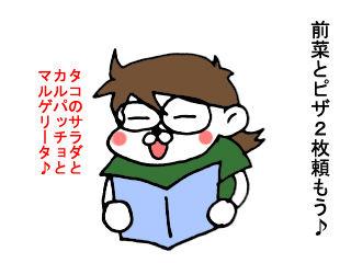 ダ・イーサ事件 (1)