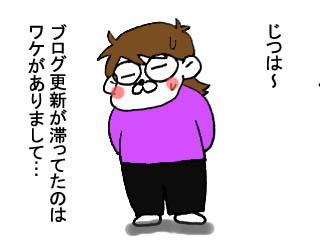 5d0ae4da.jpg
