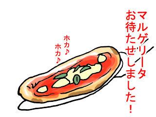 ダ・イーサ事件 (8)