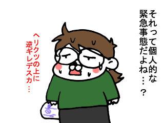 非常食 (3)