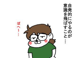 地震のお知らせ (6)