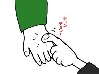 本場モンです (1)
