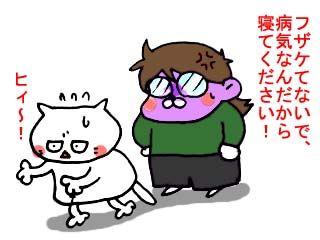 雷注意報 (3)