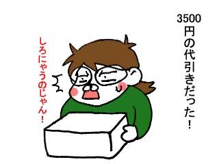 8fb06626.jpg