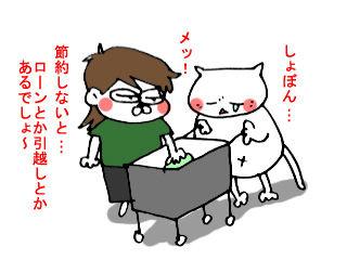 いつも通りダヨ (2)