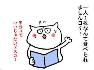 ダ・イーサ事件 (4)