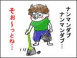 cf8a008a.jpg