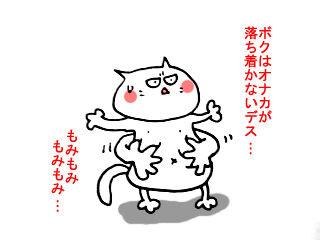 地震の予感 (1)