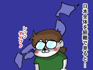 地震のお知らせ (7)