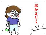 d285b8ff.jpg