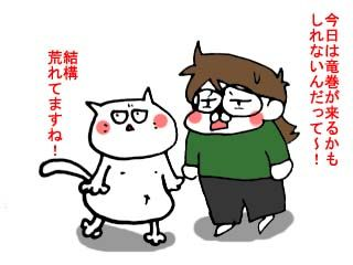 雷注意報 (1)