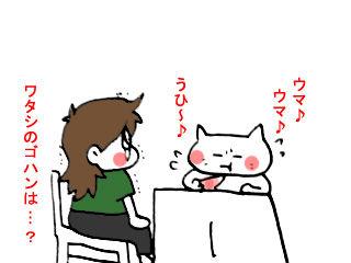 ダ・イーサ事件 (14)