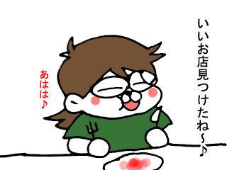 ダ・イーサ事件 (6)