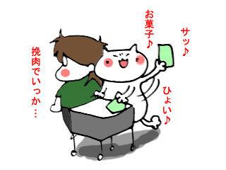 いつも通りダヨ (1)