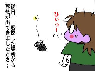 Gセンサー (7)