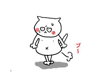 ロングブレス (2)