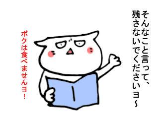 ダ・イーサ事件 (2)
