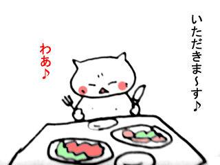 ダ・イーサ事件 (5)