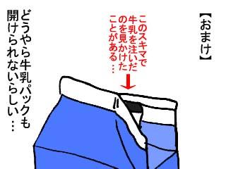 f67be83f.jpg