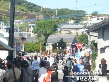 bonotsu0000467_002