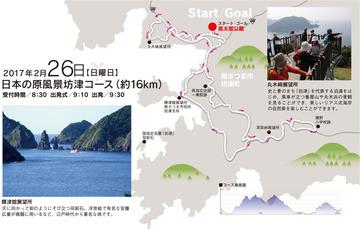 map0226c