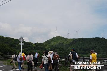 坊津やまびこ会073