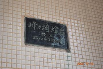 bonotsu0000474_009