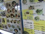 お魚センター003