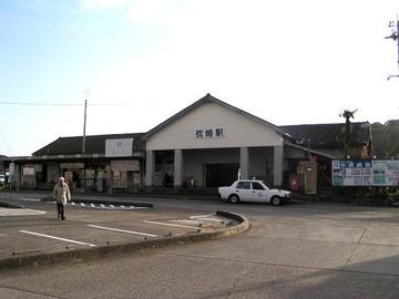 Ibusukimakurazakisen_Makurazaki_eki_1