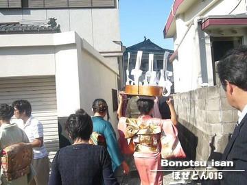 bonotsu0000467_015