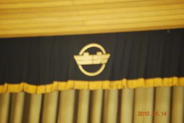 DSC_7425