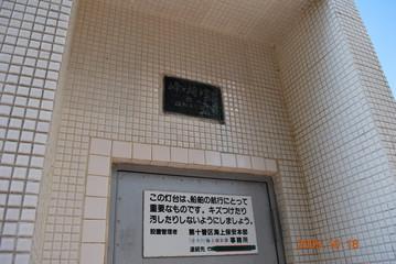 bonotsu0000474_008